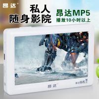 昂达MP5插卡5.0寸高清屏播放器 8G触摸带按键带外放MP3英语学习机