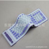 无线键盘硅胶无线便携可折叠键盘 创意游戏键盘批发