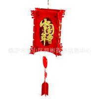 绒布中国年春节用品宫灯 喜庆装饰挂件 创意中国风灯笼 地摊热卖