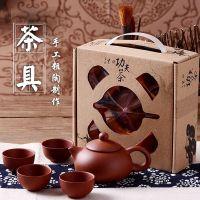 潮州紫砂茶具套装 一壶四杯陶瓷茶具礼品套装赠品促销礼品定制