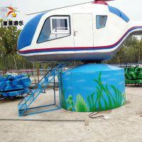 飞机大战坦克广场游乐设备商丘童星游乐厂家为您专业服务