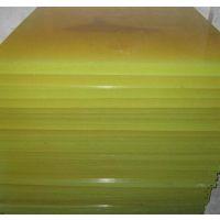 厂家供应 聚氨酯板 PU板 牛筋板 聚氨酯 件厂家 高密度尤利胶 10g/cm3