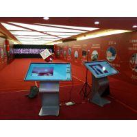 天津市启动球出租电子签到电子签约出租