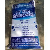 工厂生产硅藻泥技术 供应硅藻泥设备 硅藻泥配方  品质保证