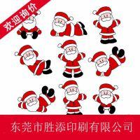 厂家直销 圣诞不干胶标签 适用于电子产品 食品等行业 量大从优