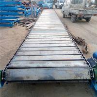 固定式板链输送机新品 铁件运输链板输送机价格品牌厂家荆州