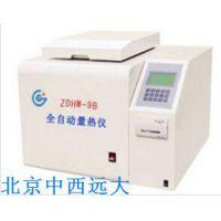 中西(LQS促销)全自动量热仪 型号:NN755-ZDHW-9B库号:M369955