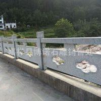 直销花岗岩石雕护栏 石雕栏杆制作安装 价格低