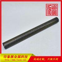 201拉丝不锈钢圆管生产厂家 亮光红古铜拉丝不锈钢圆管低价销售