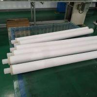 化工厂专用水过滤器滤芯MF-CF-02-750-1143精度5μm