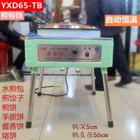 电煎饼铛台式摊煎饼炉子立式大型恒温铁饼铛10/20/45/65型