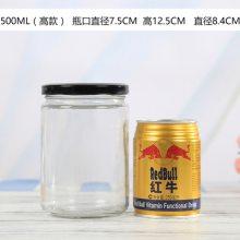 270ml209g塑料盖蜂蜜瓶玻璃瓶厂家定做出口宏华玻璃瓶
