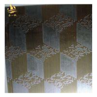 佛山金一帆301镜面钛金蚀刻装饰板 彩色不锈钢板定制 高档酒店厢内装修工程