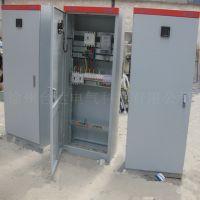 生产加工远程控制柜 电气控制系统 自动化产品