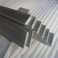 供应5052氧化铝排 防锈铝合金排 零切批发