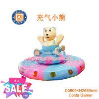 广东中山泰乐游乐设备儿童淘气堡电动旋转益智类充气小熊旋转攀爬淘气堡设计(LT-KL03)