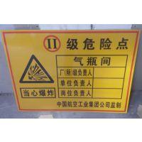 甘肃迭部交通标志牌指示牌镀锌杆定制批发