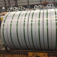 厂家直销 宝钢SECCSL 深冲小电机壳用0.6自润滑电镀锌卷