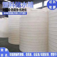 西昌圆形塑料水箱|塑料储水罐多少钱|圆形塑料水箱报价