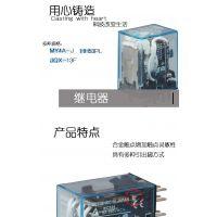 浙江小型继电器厂家正继小型继电器