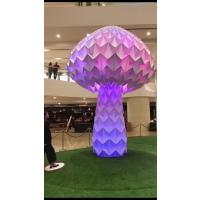 青和文化艺术互动活动暖场道具 LED光感艺术七彩变形蘑菇树