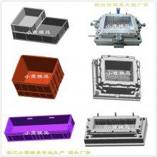 做塑胶模具生产厂家注塑周转箱模具源头工厂