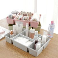 洪客 桌面塑料内衣袜子收纳整理盒抽屉化妆日用品5格分类储物盒