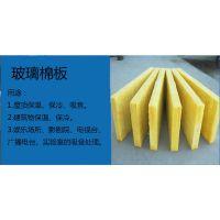 锦州玻璃棉毡吸声墙面|18kg玻璃棉板批量价优
