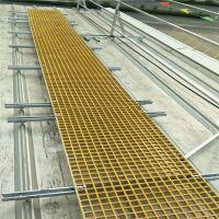 光伏厂区检修过道 方格网玻璃钢踏板 烟台市塑料走道板