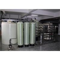供应山西超纯水设备 水处理设备解决方案服务商