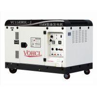 220V380V15KW柴油发电机