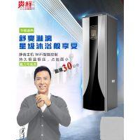 贵州空气能供应厂家贵标空气能