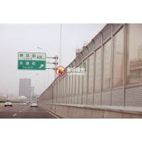 河北省声屏障生产厂家推荐 金标声屏障