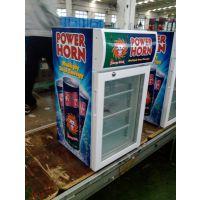 伊蝶台式啤酒保鲜柜 台式啤酒冷藏展示柜 迷你饮料促销柜高档欧美
