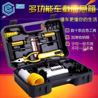 双缸金属大功率车载充气泵汽车打气泵工具箱补胎维修工具套装12v