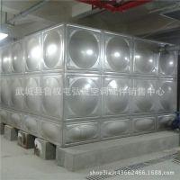 不锈钢钢方形保温水箱 玻璃钢水箱  拼装组合生活消防水箱