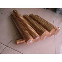 高导电C18100铬锆铜棒 进口耐磨铬锆铜合金棒材 可零切
