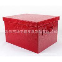 定制高档PU皮质收纳箱 皮革内衣整理箱储物箱收纳盒 可定制LOGO