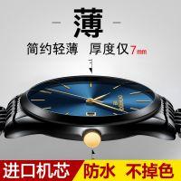 超薄机械表手表防水石英时尚潮全自动男士男表瑞士2018新款非天王