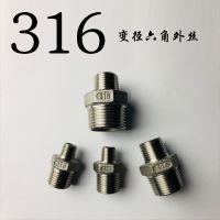 厂家直销不锈钢SUS316丝口变径外丝/大小头内接BSPT英制管件牙2分