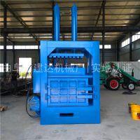 废纸打包机液压传动系统的工作原理 液压打包机