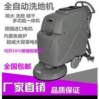 洗地机 小型 工厂车间 手推式洗地机 工业洗地机 洗地车 擦地机