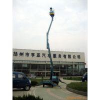 供应10.5米曲臂式电瓶升降机 自行走升降台