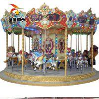 供应景区儿童游乐设施 24人 豪华转马商丘童星厂家 国内知名品牌