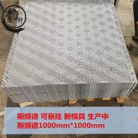河南斯频德新款可悬挂PVC填料斯频德填料加工定做厂家直销——河北龙轩