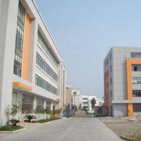邯郸市永年区诺固紧固件有限公司