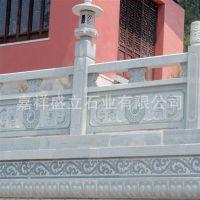 专业承接各种工程石栏杆 大理石雕刻栏杆 浮雕精品石栏杆