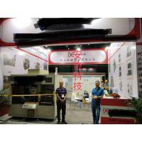 安全光栅控制器HN-2410液压机油压机光电保护装置