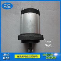 REXROTH力士乐外啮合齿轮泵AZPF-1X-011RRR20MB