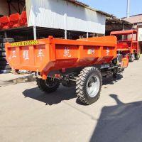 自卸式电动柴油三轮车 农用28马力方向盘式工程翻斗三轮车价格